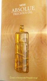 Lancome Oil 2
