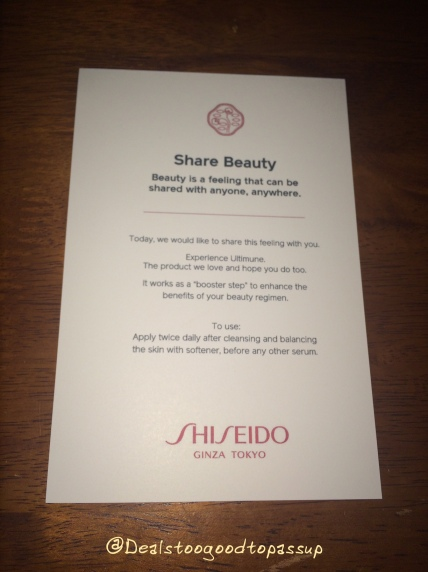 shiseido-2