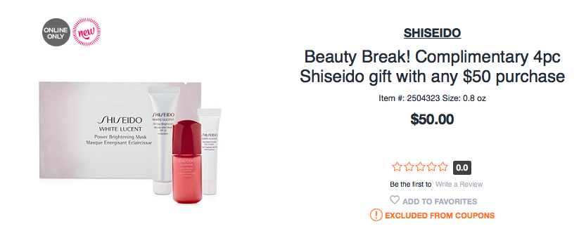 Ulta Beauty Breaks January, February, and March 2017