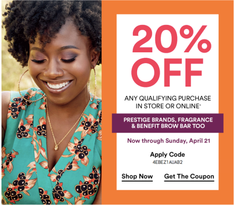Ulta Beauty 20% Off Prestige Coupon Schedule and Rules 2019 | Deals